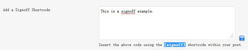 signoff自定义shortcode