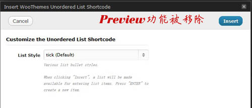 Shortcode Preview功能被移除