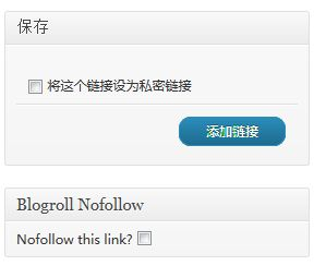 nofollow-box