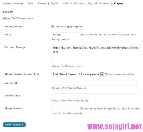 woocommerce alipay back end