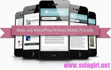 HandHeld Mobile Plugin