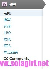 cc-comments 菜单
