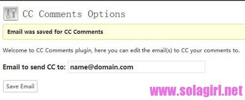 CC Comments plugin后台提交数据后