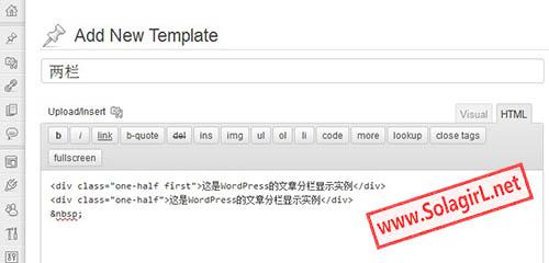 TinyMCE Template——创建自定义模板