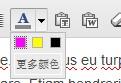 选择文字颜色按钮的颜色列表
