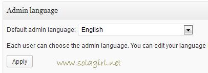 admin-language