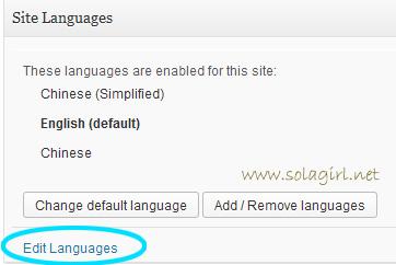 edit-language-link