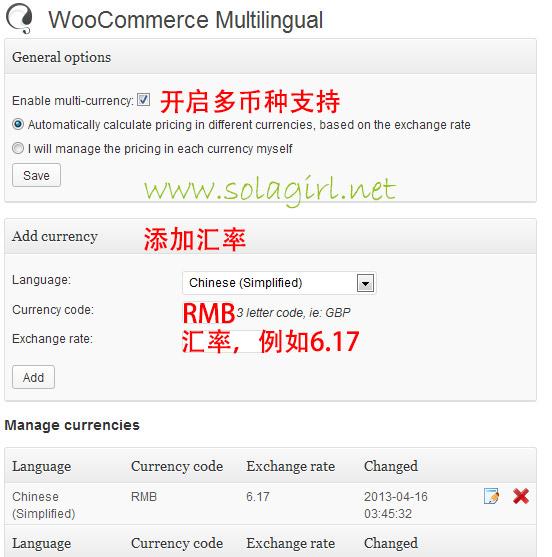 WooCommerce Multilingual