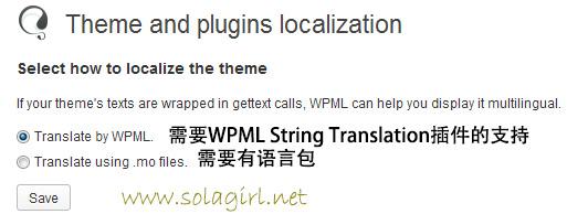 theme-localization