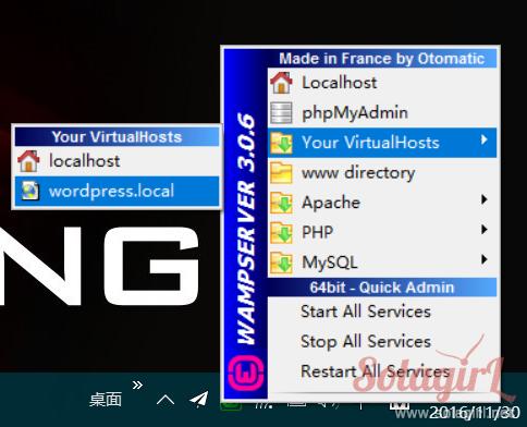 wampserver创建虚拟主机-vhost-access
