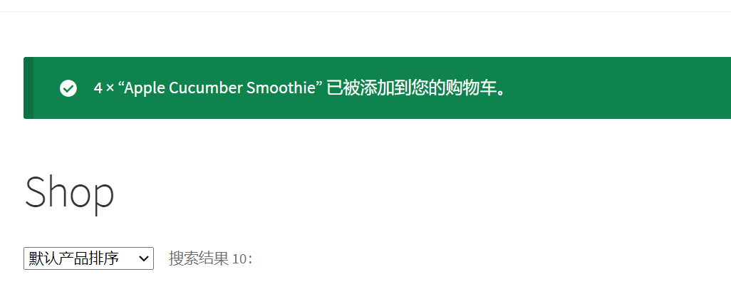 WooCommerce产品列表增加数量字段